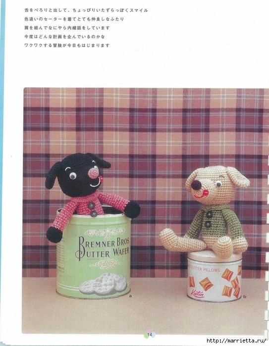 Игрушки АМИГУРАМИ крючком. Японский журнал со схемами (15) (543x700, 251Kb)