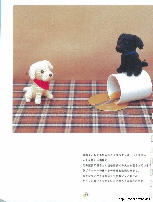 Игрушки АМИГУРАМИ крючком. Японский журнал со схемами (19) (532x700, 216Kb)