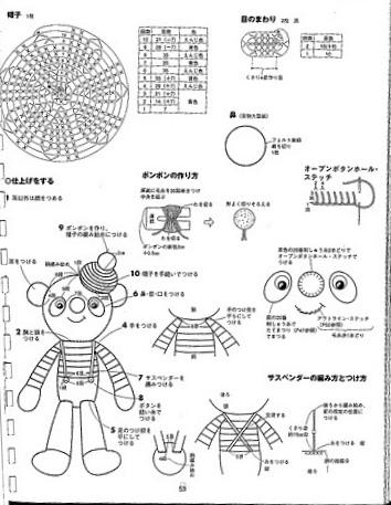 Игрушки АМИГУРАМИ крючком. Японский журнал со схемами (54) (354x457, 108Kb)
