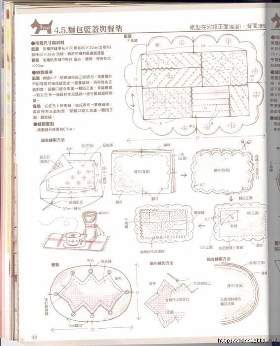 Лоскутное шитье. Японский пэчворк. Журнал (3) (566x700, 271Kb)