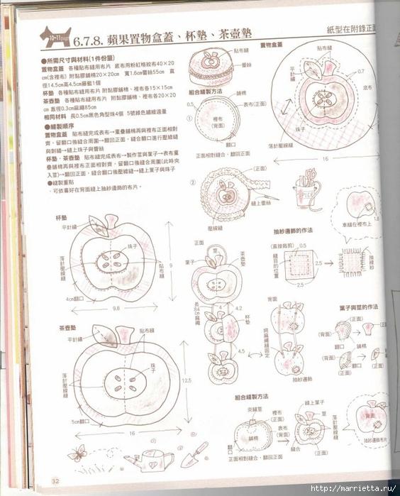 Лоскутное шитье. Японский пэчворк. Журнал (5) (564x700, 269Kb)