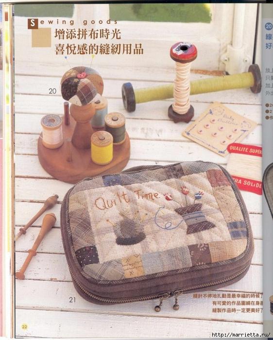 Лоскутное шитье. Японский пэчворк. Журнал (30) (562x700, 322Kb)