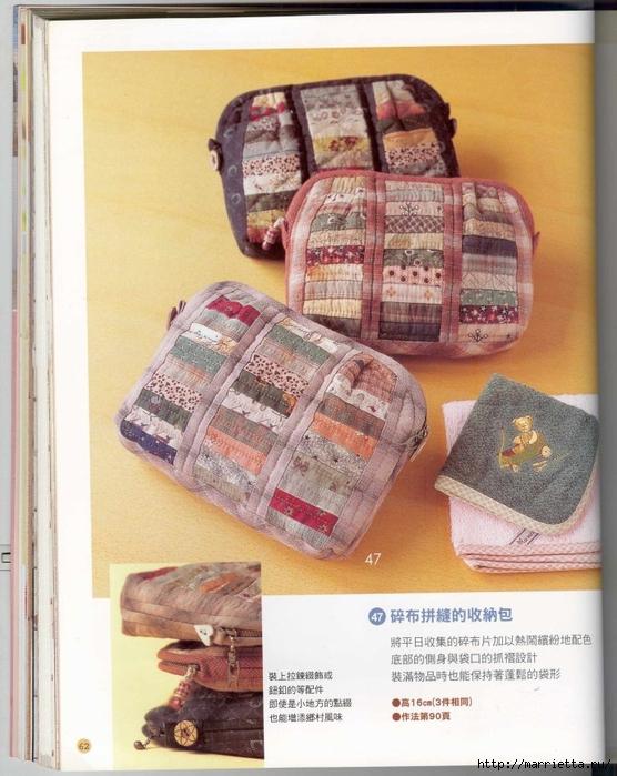 Лоскутное шитье. Японский пэчворк. Журнал (34) (556x700, 290Kb)