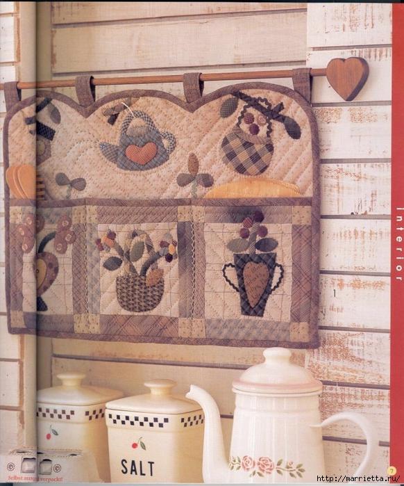 Лоскутное шитье. Японский пэчворк. Журнал (47) (582x700, 341Kb)