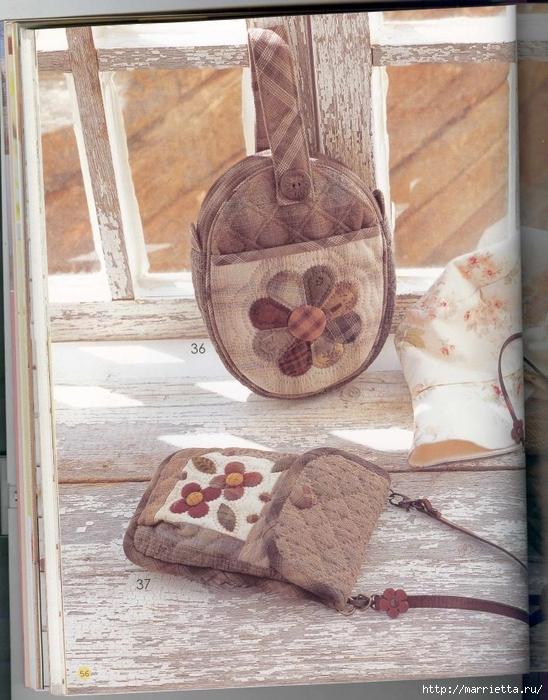 Лоскутное шитье. Японский пэчворк. Журнал (52) (548x700, 321Kb)