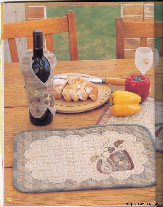 Лоскутное шитье. Японский пэчворк. Журнал (63) (552x700, 314Kb)