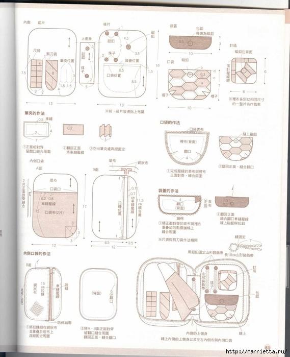 Лоскутное шитье. Японский пэчворк. Журнал (76) (569x700, 226Kb)