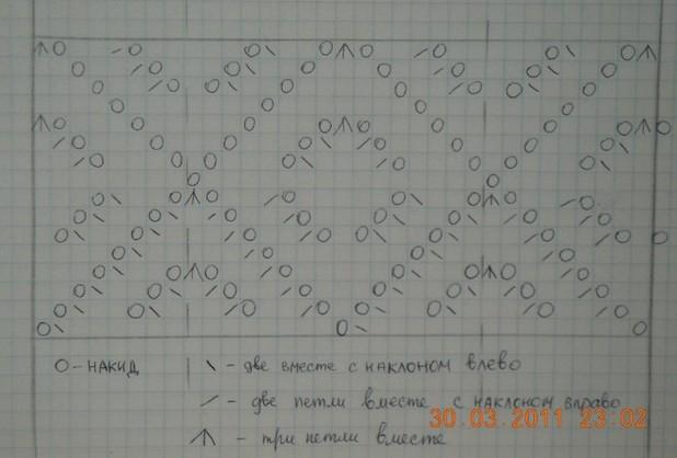 40-7 (618x418, 123Kb)