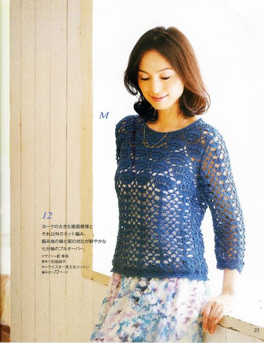 crochetemoda160 (539x700, 125Kb)