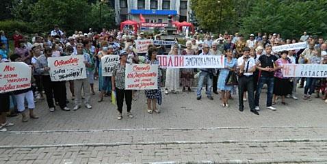 Протест (478x240, 64Kb)