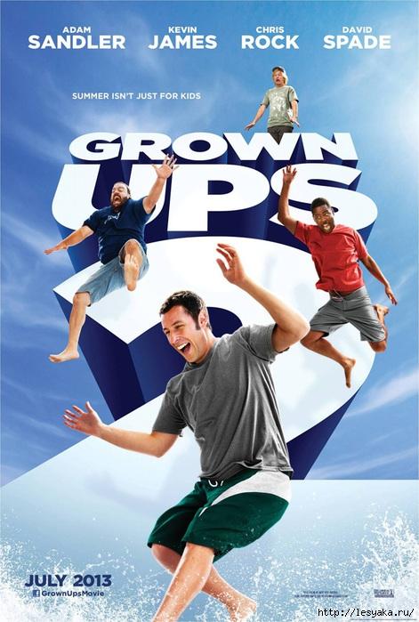 3925073_grownups2_poster1 (471x700, 244Kb)