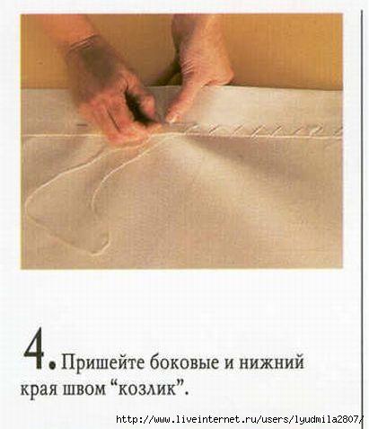 1римские шторы3 (411x477, 71Kb)