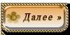 aramat_26 (100x50, 10Kb)