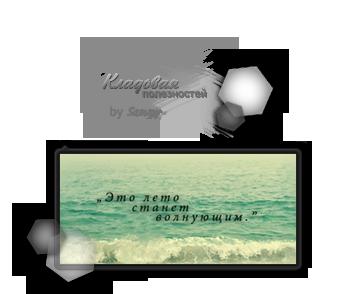 превью-для-сообекщества (350x294, 100Kb)