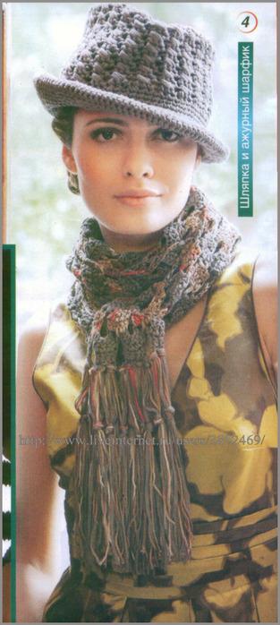 шляпка и ажурный шарфик (313x700, 94Kb)