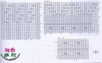 Превью 11= (630x392, 189Kb)