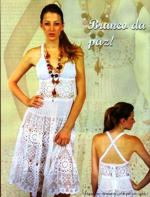 Платье — сарафан