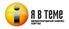 logo (270x115, 27Kb)