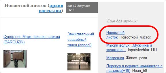 2447247_news (576x254, 45Kb)