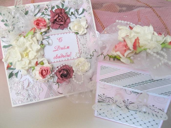 Подарки свадьба открытки 9063