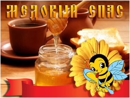 3769051_makoveya9 (504x379, 188Kb)