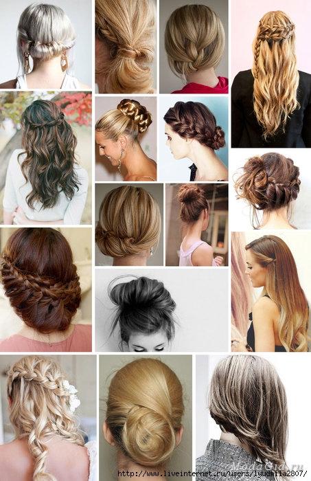 Схемы плетения косичек из длинных волос: bezplus