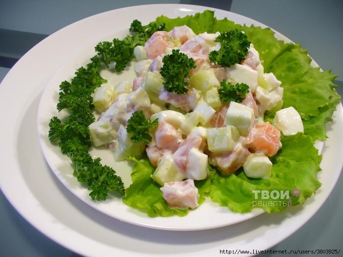 recept-salat-oro (700x525, 291Kb)