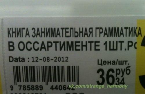 429355-R3L8T8D-500-grammar (500x322, 114Kb)
