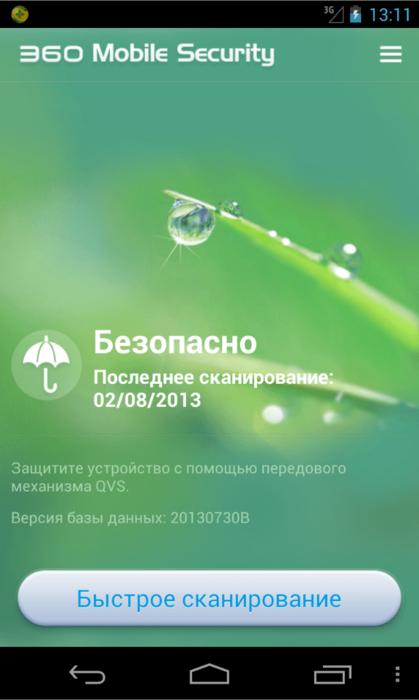 q360_mobile_9 (419x700, 241Kb)