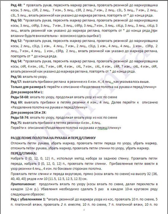 journal4_proc.php (549x699, 675Kb)