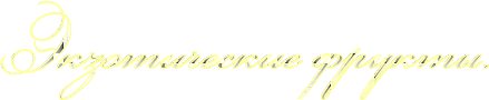 4maf.ru_pisec_2013.08.20_10-41-57_52130ed431924 (439x90, 41Kb)