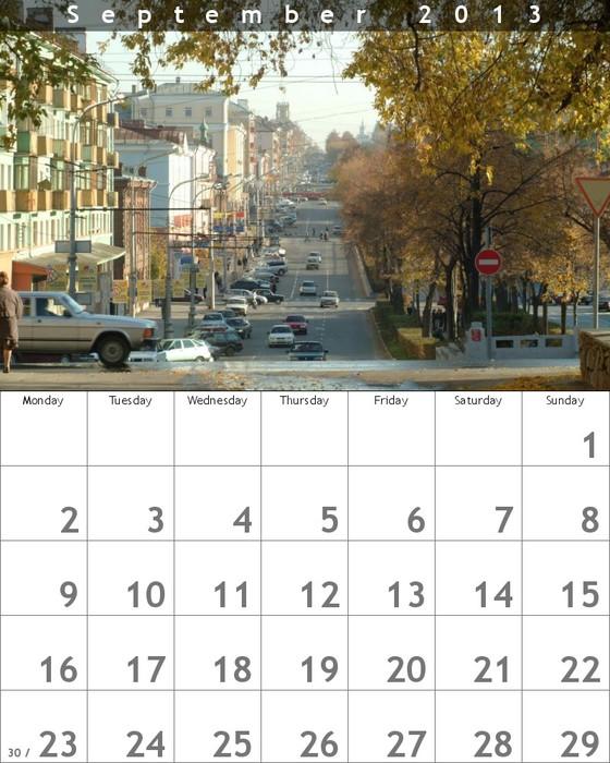 calendar9ea00134371912872740a0b047cb8a22620eab2a (560x700, 111Kb)
