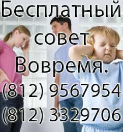 семейное право (242x240, 16Kb)