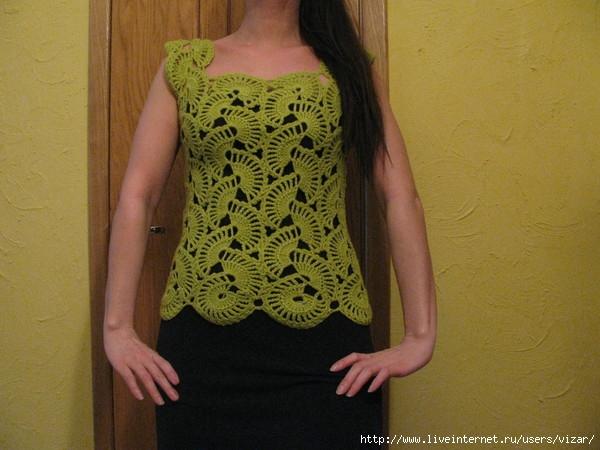 Jersey Crochet medias lunas patron1 (600x450, 170Kb)