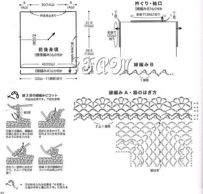 quadrado1 (700x670, 215Kb)