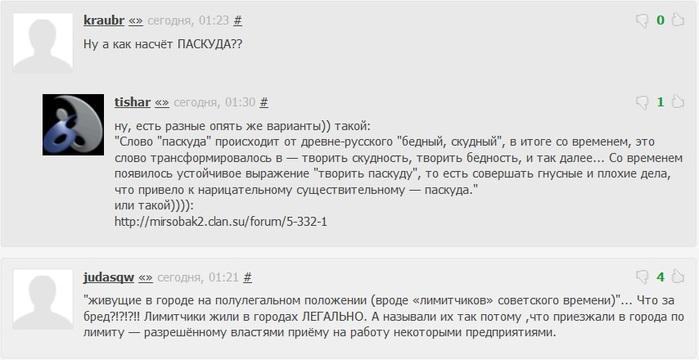 4859362_paskyda (700x360, 69Kb)