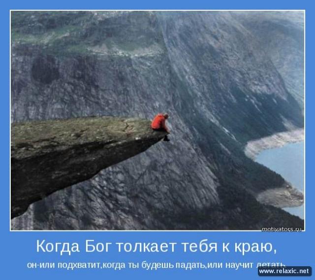 motivator-00110 (640x570, 233Kb)