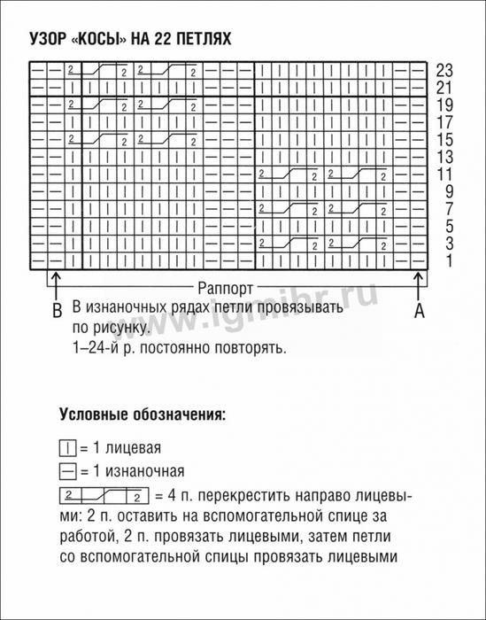 4071332_5_2 (549x700, 206Kb)