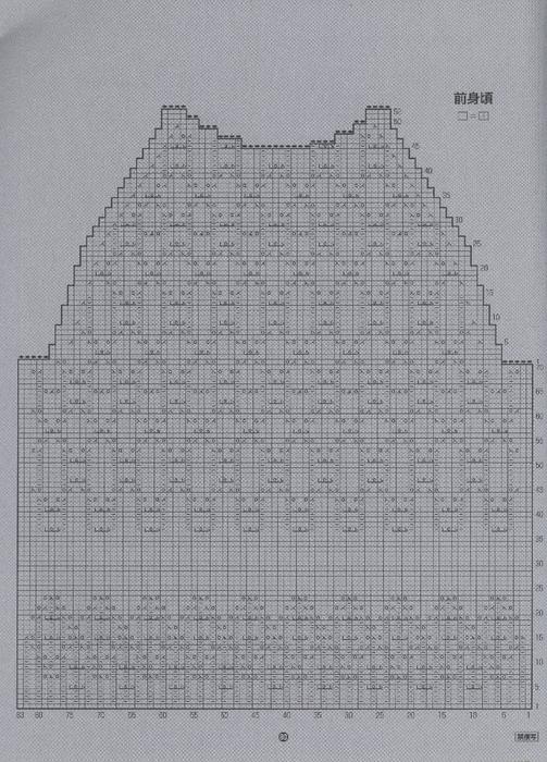 00080 (503x700, 319Kb)