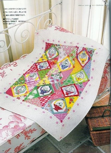 Embroidery%20Patchwork%20Quilt%20%2821%29 (371x512, 169Kb)