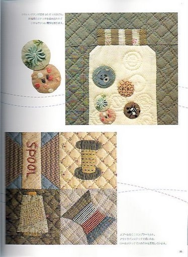 Embroidery%20Patchwork%20Quilt%20%2824%29 (374x512, 138Kb)
