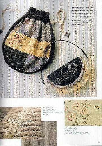 Embroidery%20Patchwork%20Quilt%20%2854%29 (360x512, 160Kb)