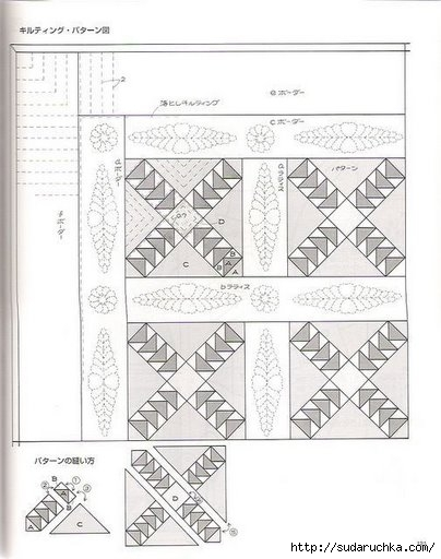 Embroidery%20Patchwork%20Quilt%20%28119%29 (404x512, 116Kb)