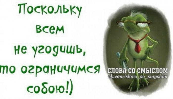 1377070773_1374347213_1374228513_9x51-m6dbho_resize (700x402, 83Kb)