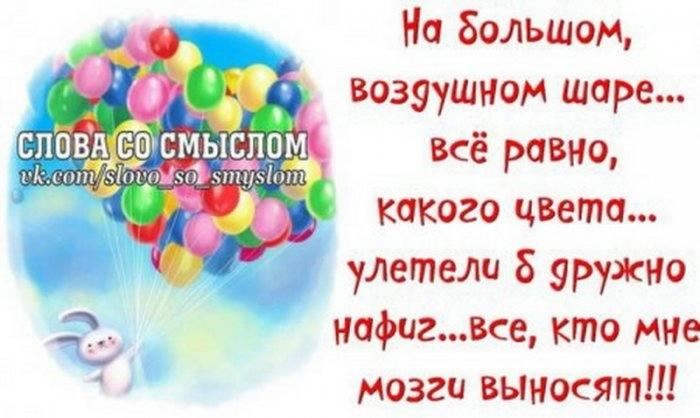 1377070833_1374347219_1374228546_yy93pji3e58_resize (700x418, 125Kb)