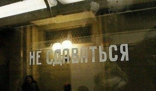 Партизанинг: необычные надписи в московском метро.