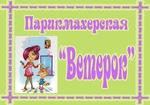 Превью 92561294_large_50f2c3192d43__kopiya (700x490, 214Kb)