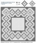 Превью 02 (583x700, 287Kb)