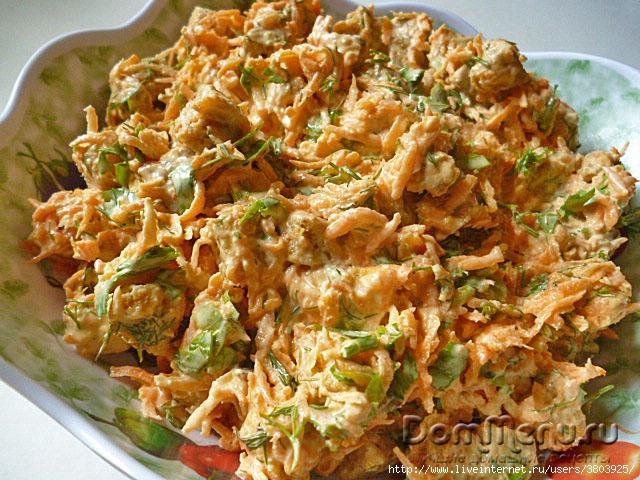 Salat-s-suhariqami7 (640x480, 283Kb)