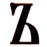 Еръ - со-творение в процессе действия/5346478_er (151x151, 28Kb)/5346478_er (151x151, 26Kb)